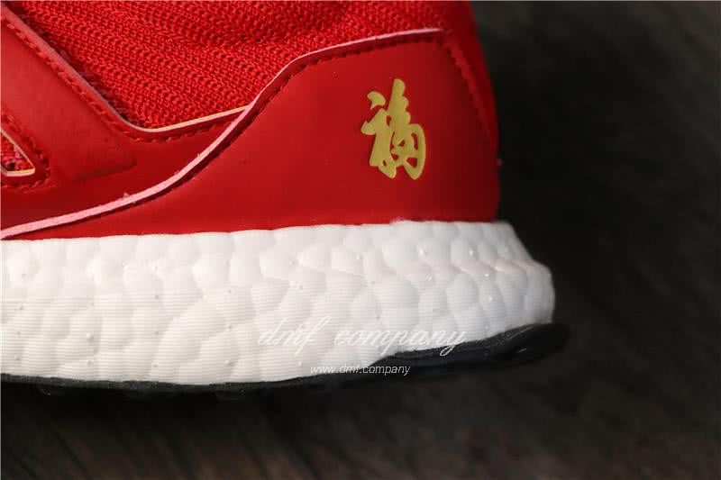 Eddie Huang X Adidas Ultra Boost 4.0 Men Red Shoes 8